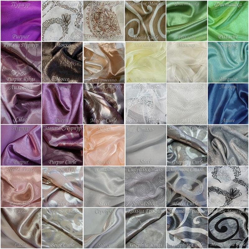 Свойства и сферы применения вуали