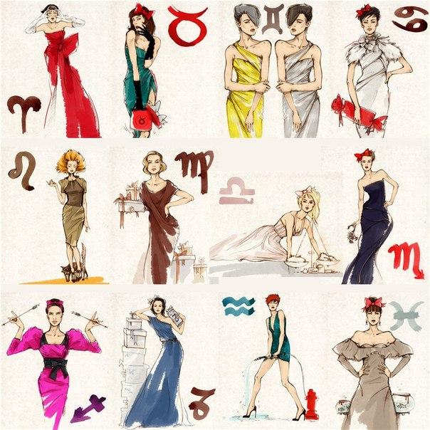 Тест: Какая одежда тебе подходит по знаку зодиака?