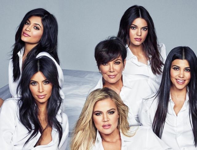 Тест: Составь модный образ, и мы скажем, кто ты из семейства Кардашьян