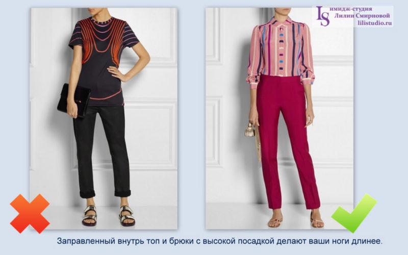 Простые хитрости по визуальному удлинению ног: что стоит носить, а от чего следует отказаться?