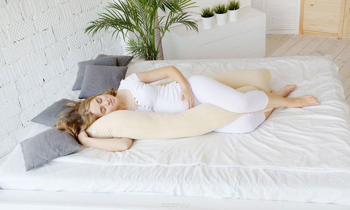 удобная подушка для беременных