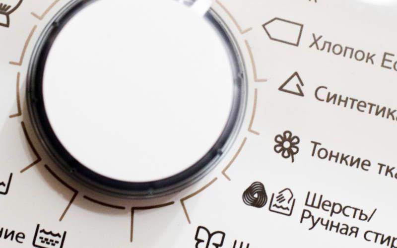 Что такое трикотаж: описание, состав и советы по уходу