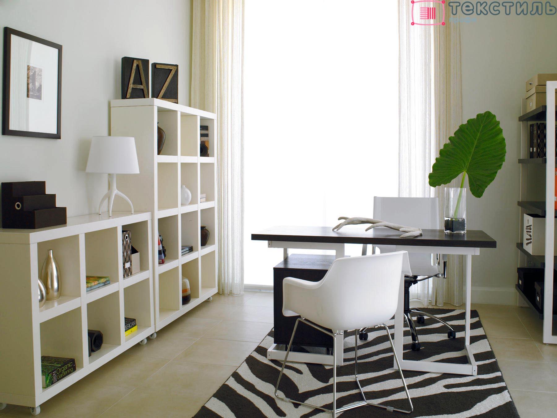 Рабочая обстановка на уровень выше с ковром для домашнего кабинета!