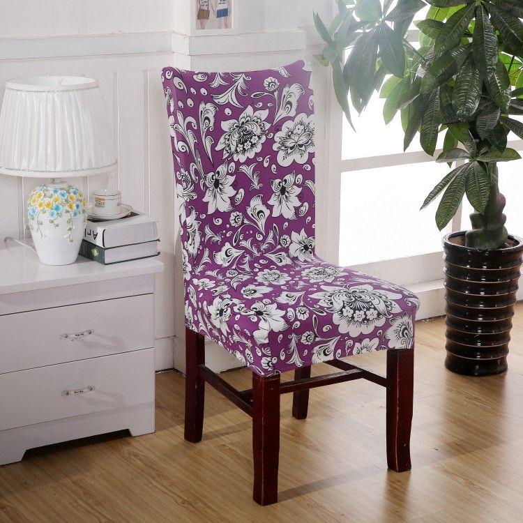 Чехлы для стульев и кресел: как грамотно выбрать изделие?